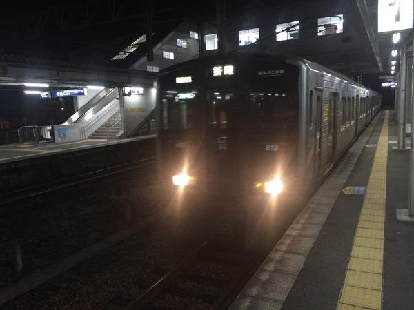 横須賀秩父諏訪を巡る冬旅 (1)