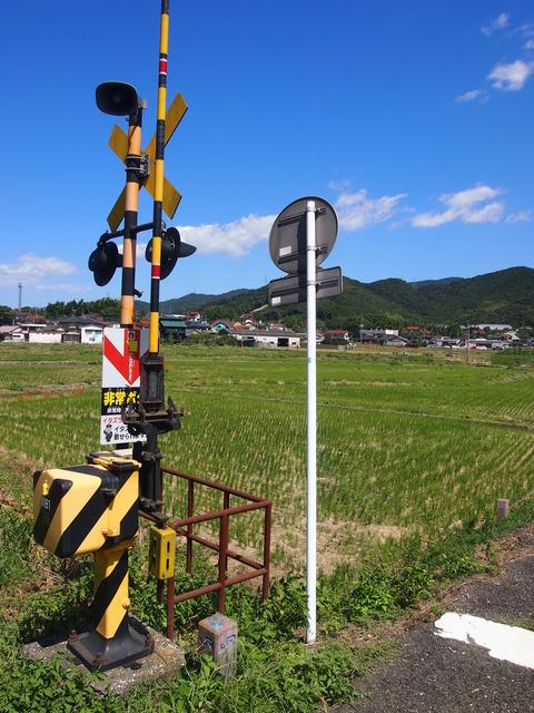 新道寺 (10)