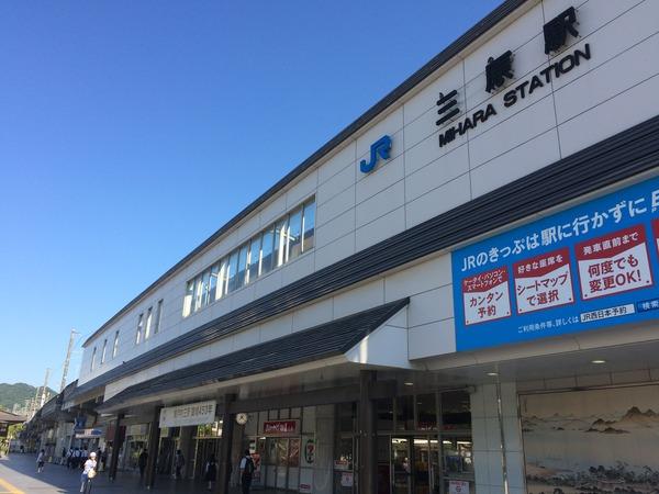 ひるね姫ラッピング電車 (31)