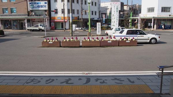 マッサン電車で竹原へ (33)