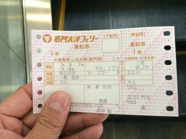鉄道むすめ巡り京旅1京都へ (3)
