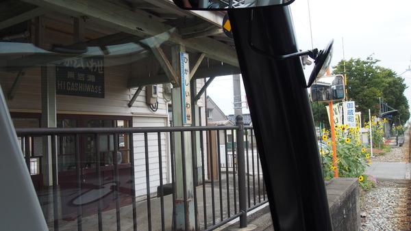 富山ライトレール鉄道むすめラッピング(緑) (46)