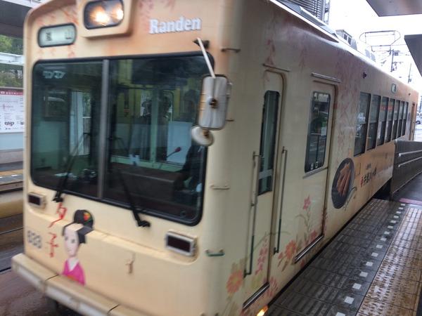 地下鉄に乗るっ!&太秦その (42)
