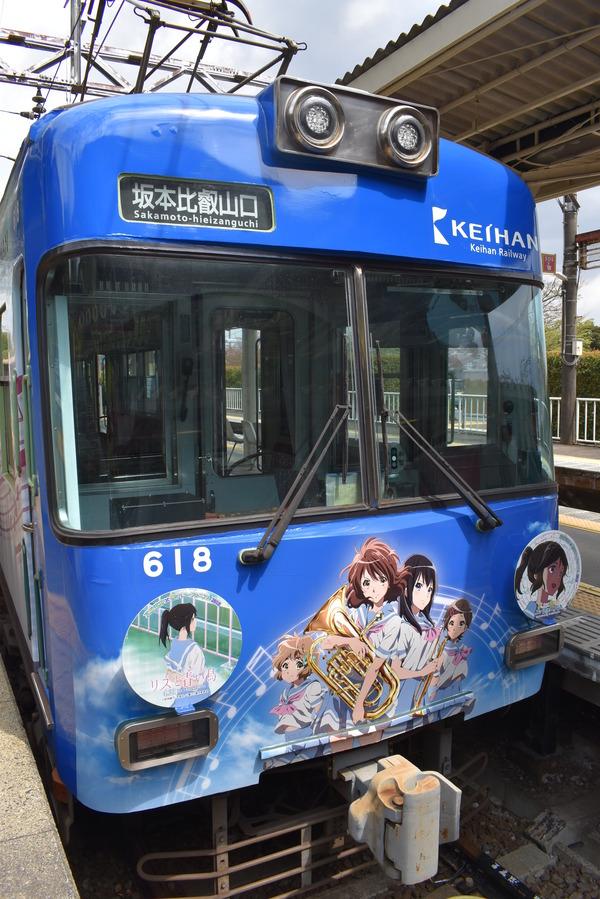 響け!ユーフォニアムラッピング2018駅編 (15)