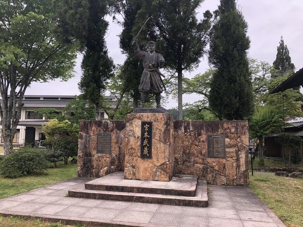 宮本武蔵 (41)