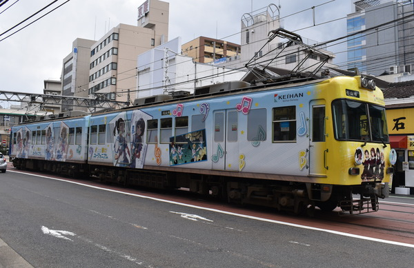 京阪大津線響けユーフォニアム列車後編 (38)