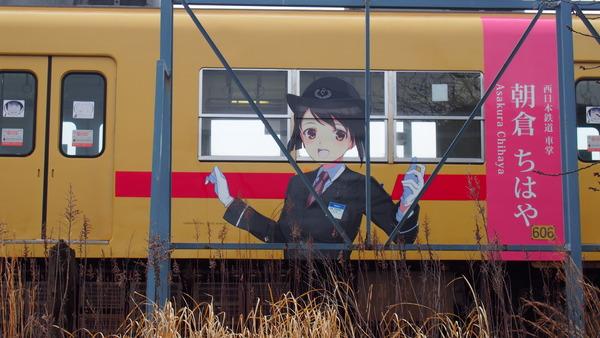 西鉄貝塚線鉄道むすめラッピング (30)