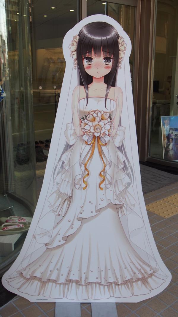 くらよし復活祭 (13)