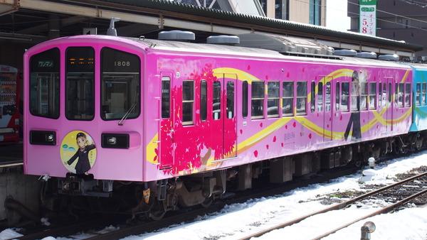 豊郷あかねラッピング電車 (45)