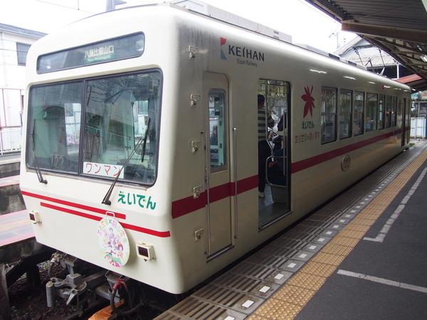 叡山電車三者三様HM (46)