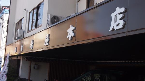 大洗編(2)商店街1 (42)