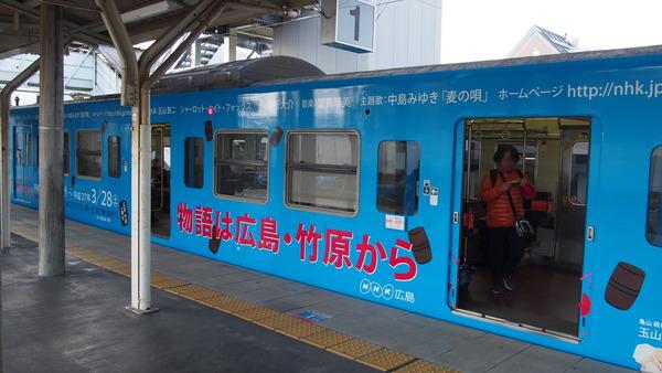 マッサン電車で竹原へ (24)