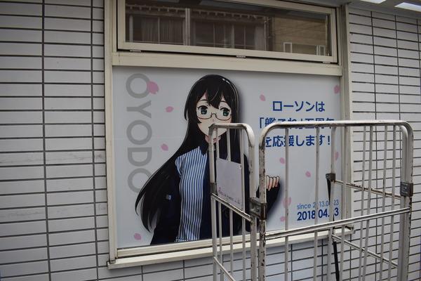 艦これコンビニローソン佐世保下京町店  (3)