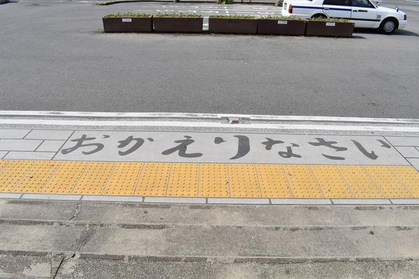 半年ぶりの竹原聖地巡礼 (21)