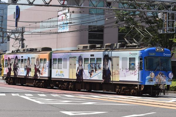 京阪大津線・響けユーフォニアム (3)