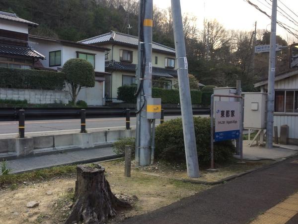 春の鉄道むすめ巡り智頭急行前編  (2)