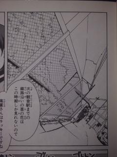 鉄道むすめ銚子電鉄参考画像 (3)