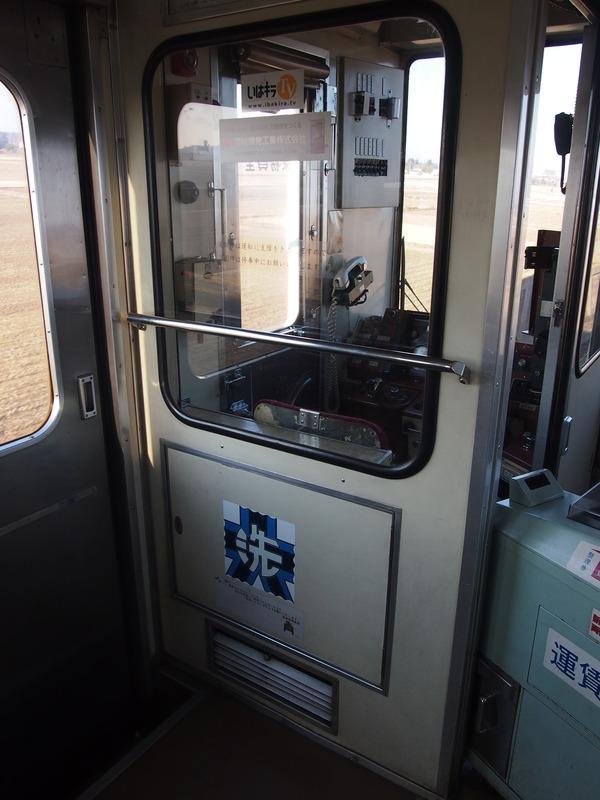 ガルパン列車で大洗へ (12)
