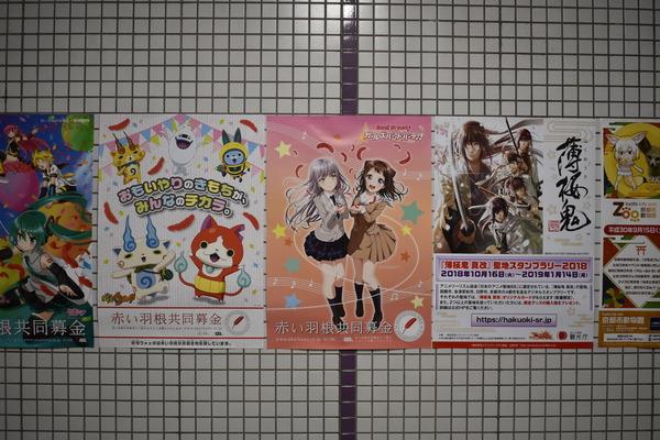 東山駅京まふ関連ポスター (17)