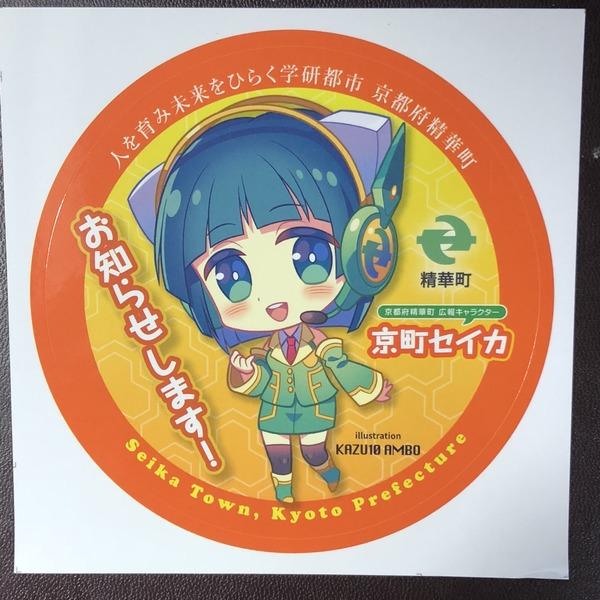 京まふ2018みやこめっせ (98)