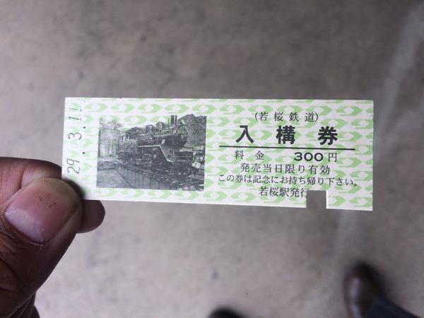 隼さくら@若桜鉄道 (53)