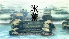 hyouka3-08