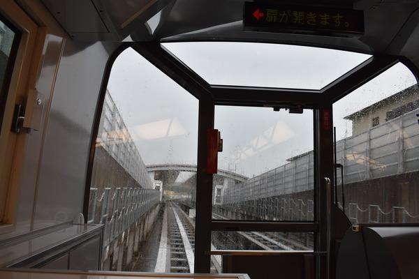 鉄道むすめ巡り八草みずき (7)