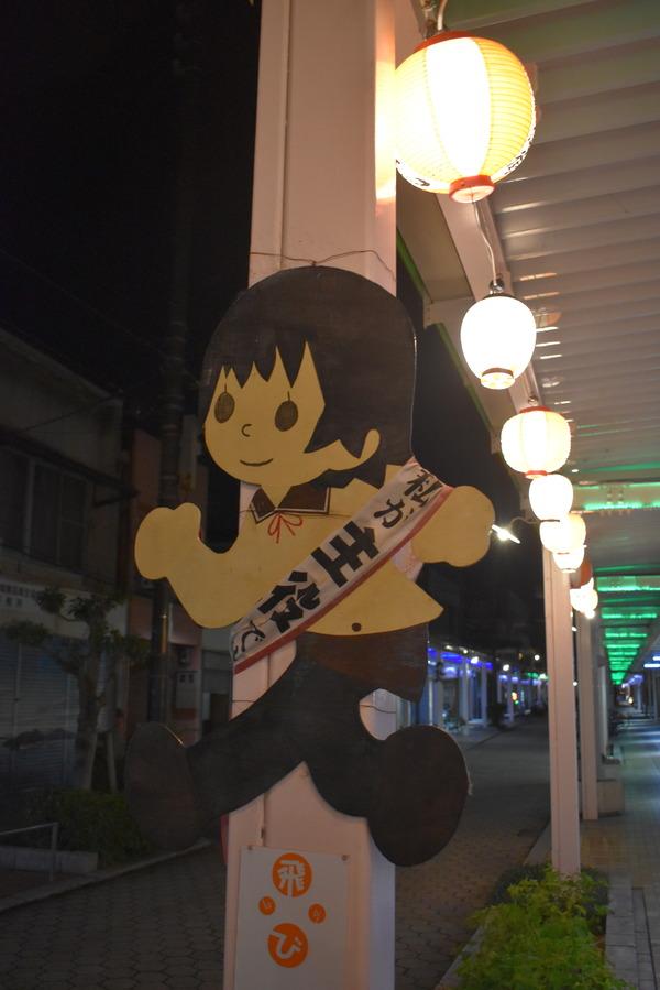夜の竹原散策 (21)