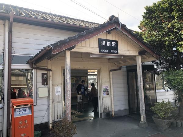 くま川鉄道と球磨記念館 (24)