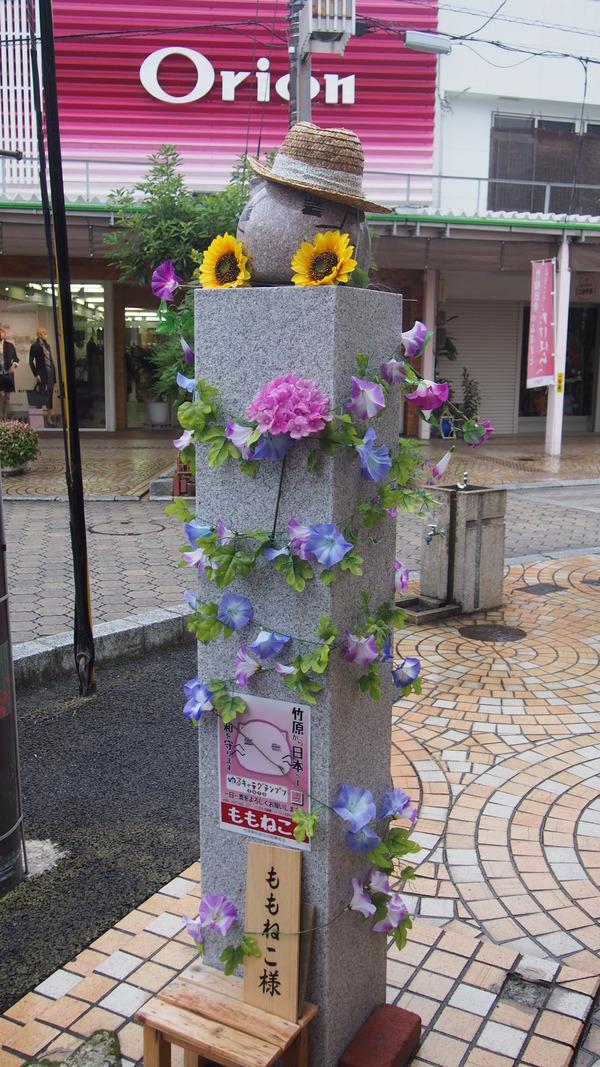 2015年8月の竹原聖地巡礼 (7)