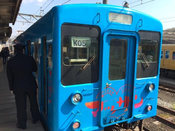 マッサン電車で竹原へ (4)