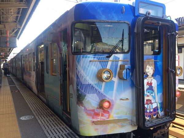 ひるね姫ラッピング電車 (33)