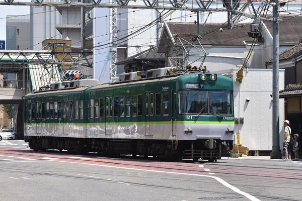 611-612 (2)