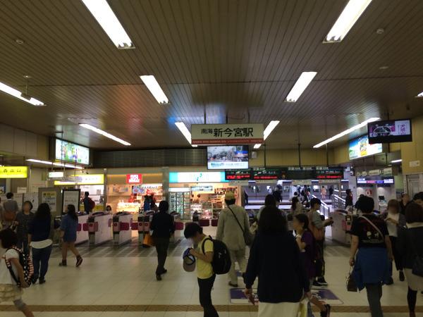 鉄道むすめ巡り2015京阪編 (22)