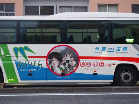 たまゆらバス(憧憬の道) (10)
