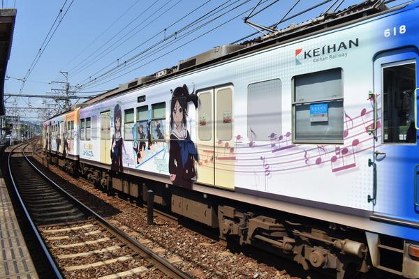 京阪大津線・響けユーフォニアム (25)