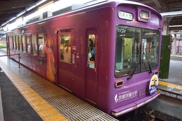 地下鉄に乗るっ!&太秦その (27)