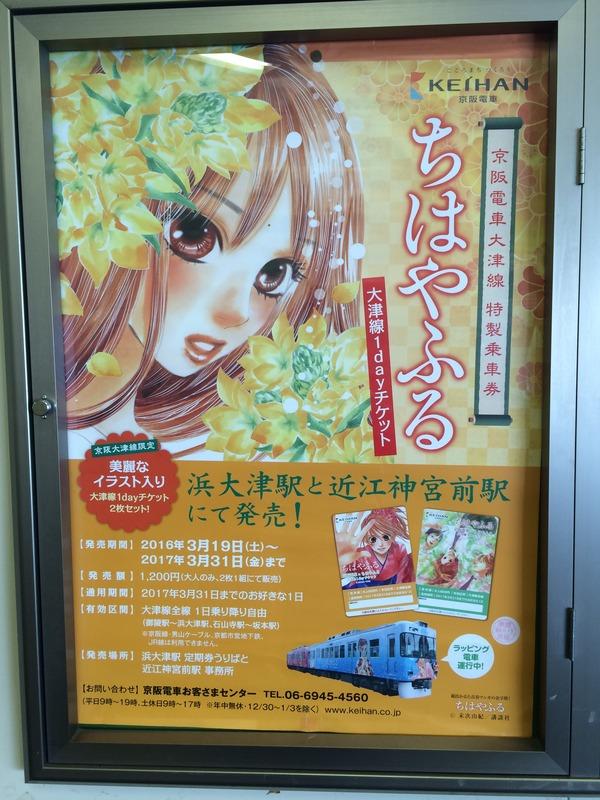 2016GW京阪編 (17)