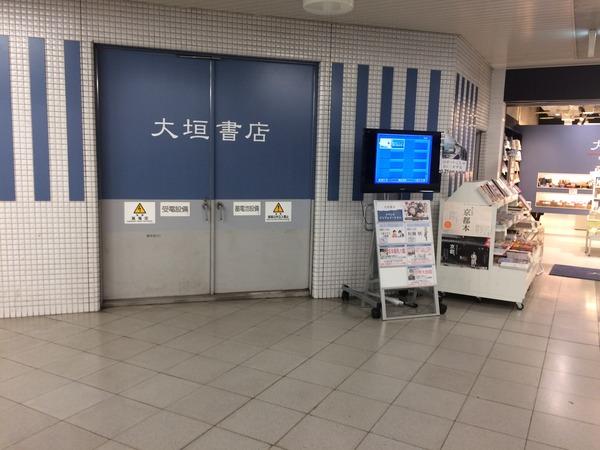 地下鉄に乗るっ!&太秦その (48)