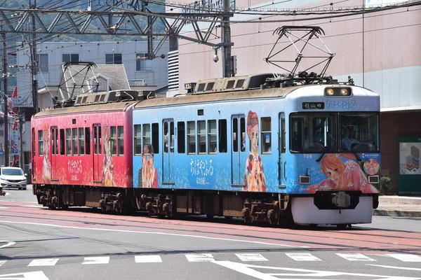 705-706 ちはやふる(二代目) (4)
