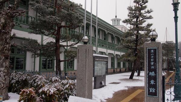 冬の飛騨高山聖地巡礼前編(49)
