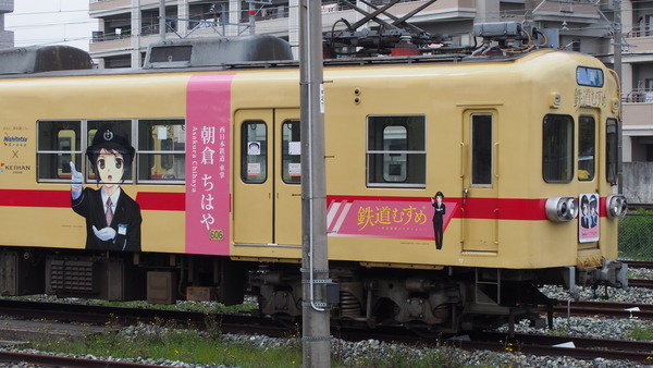 西鉄貝塚線鉄道むすめラッピング (4)