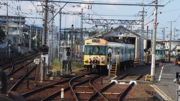 響け!ユーフォニアム列車【神宮前駅】 (4)