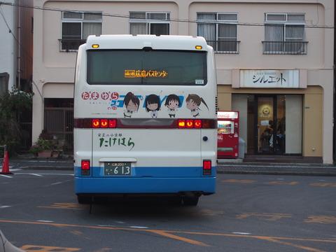 たまゆらバス(憧憬の道) (4)