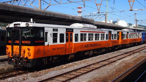 16長崎駅到着