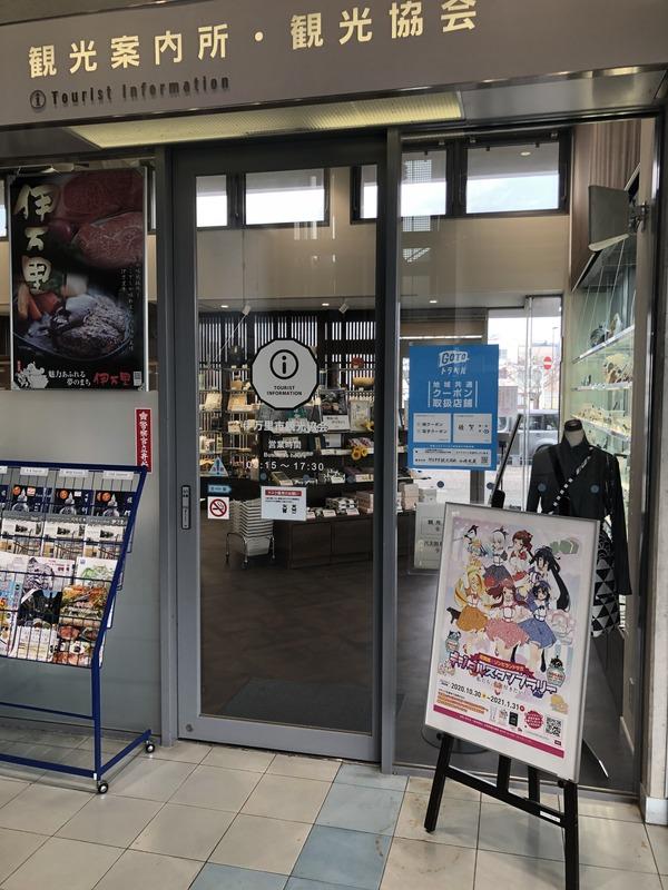 伊万里駅 (2)