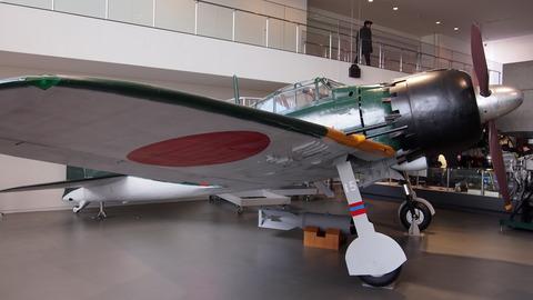 43零式艦上戦闘機六二型