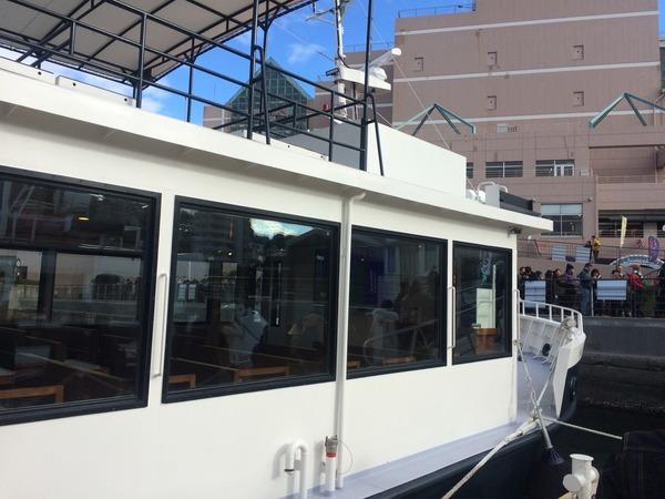冬の大遠征横須賀軍港めぐり後編 (62)