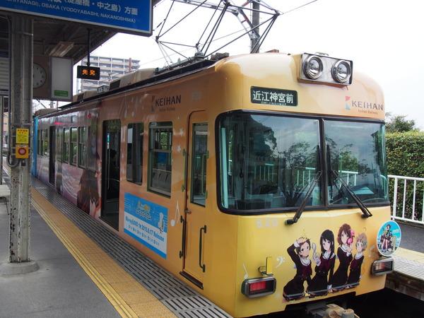 京阪大津線ユーフォニアム列車 (25)