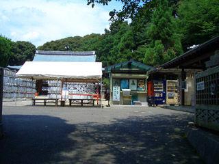 霊山護国神社と霊山墓地入口